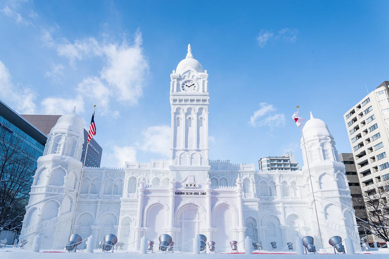 Đến Nhật Bản dự Sapporo Snow Festival