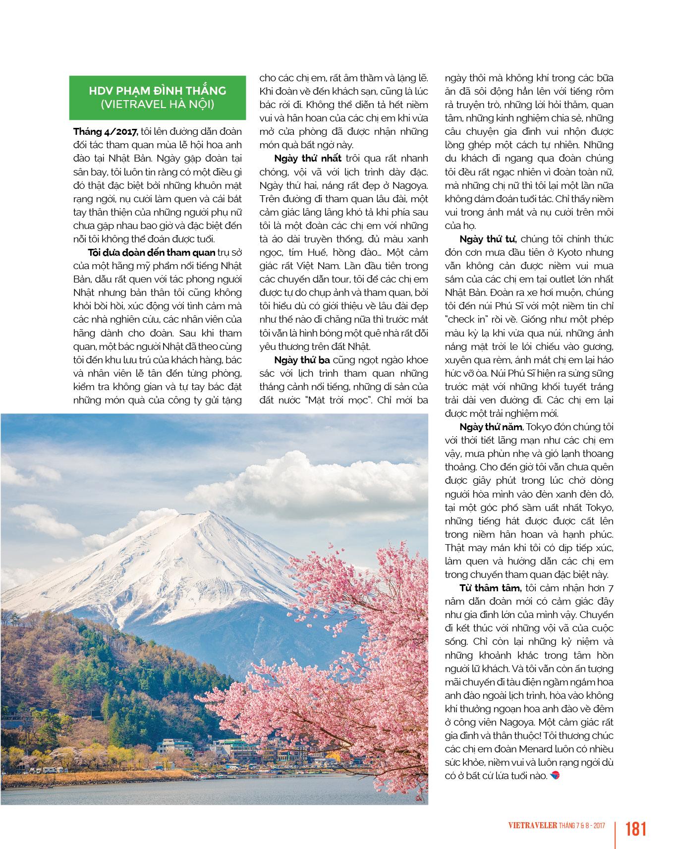 Trang 182