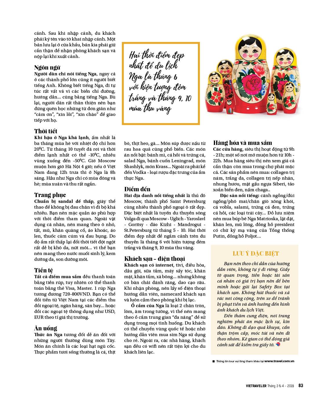 Trang 84