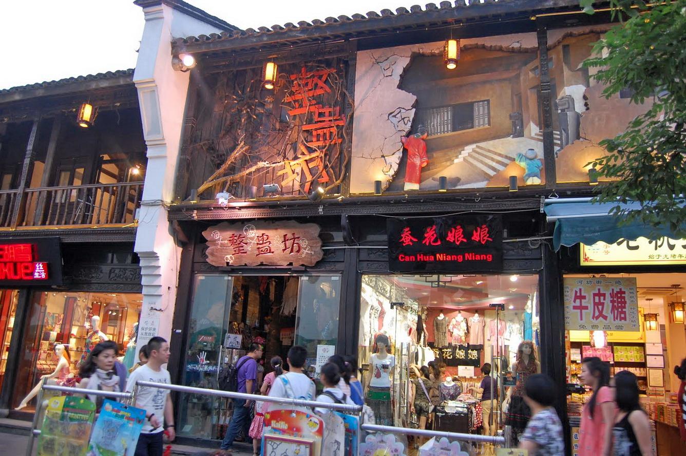 Trung Quốc và Hồng Kông