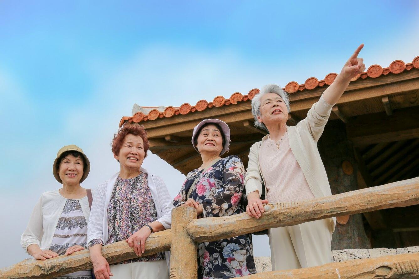 Nơi người dân có tuổi thọ cao nhất thế giới
