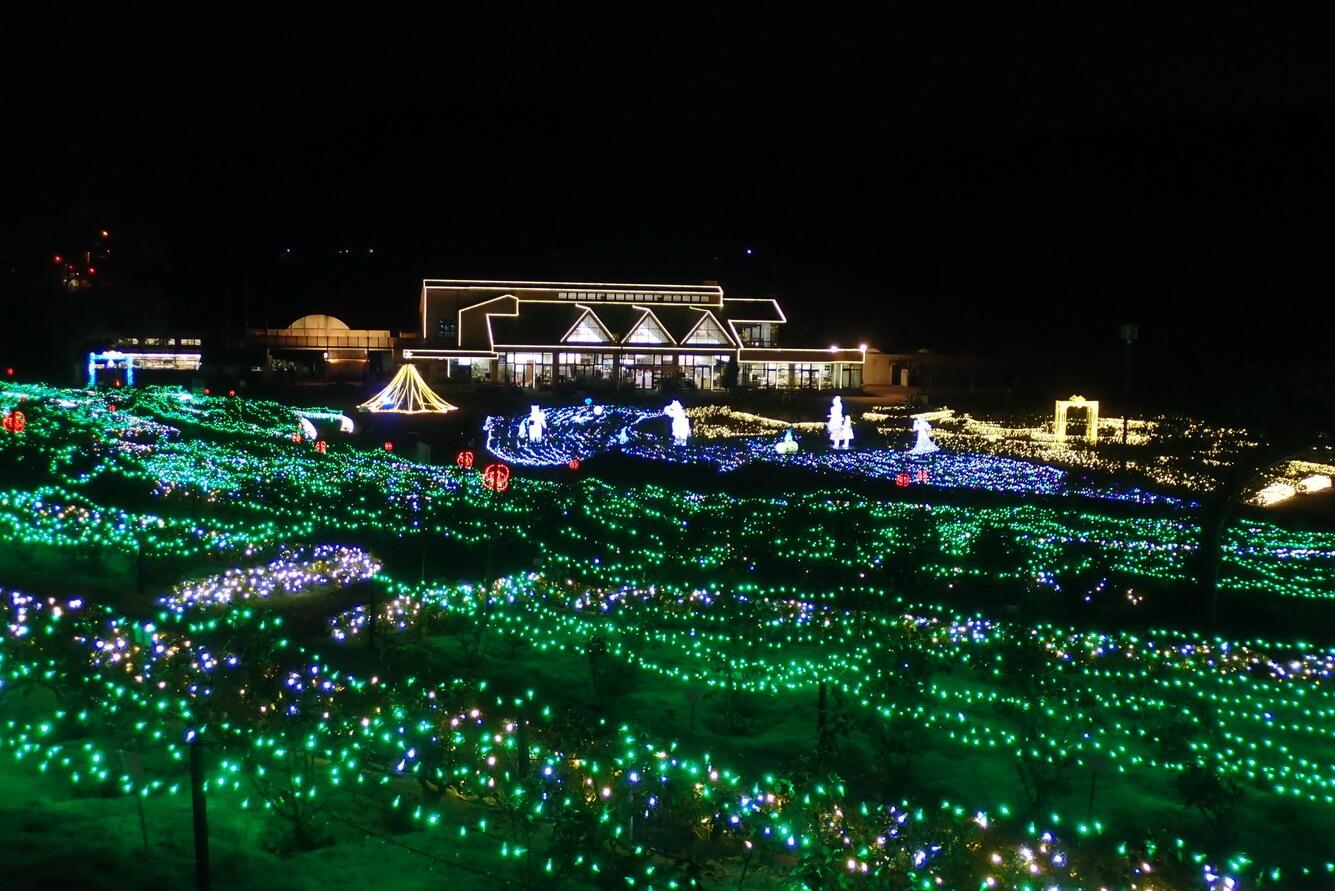 Công viên hoa tỉnh Ibaraki