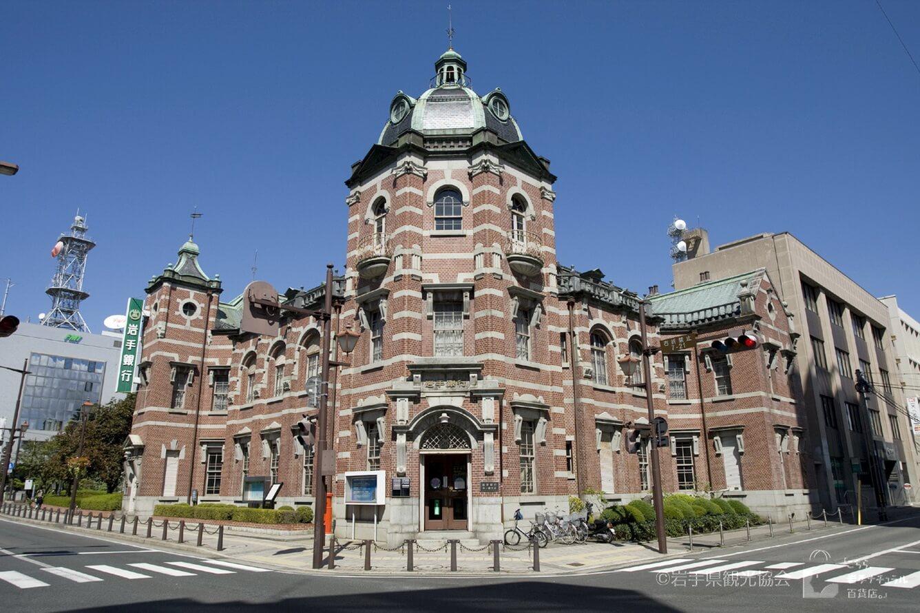 Tòa nhà gạch đỏ Ngân hàng Iwate