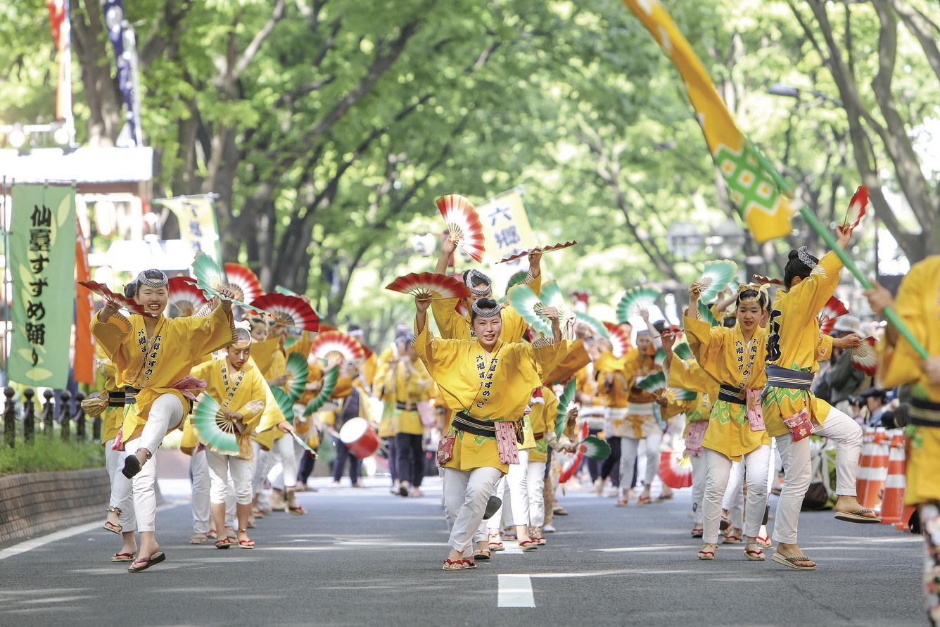 Lễ hội Sendai Aoba