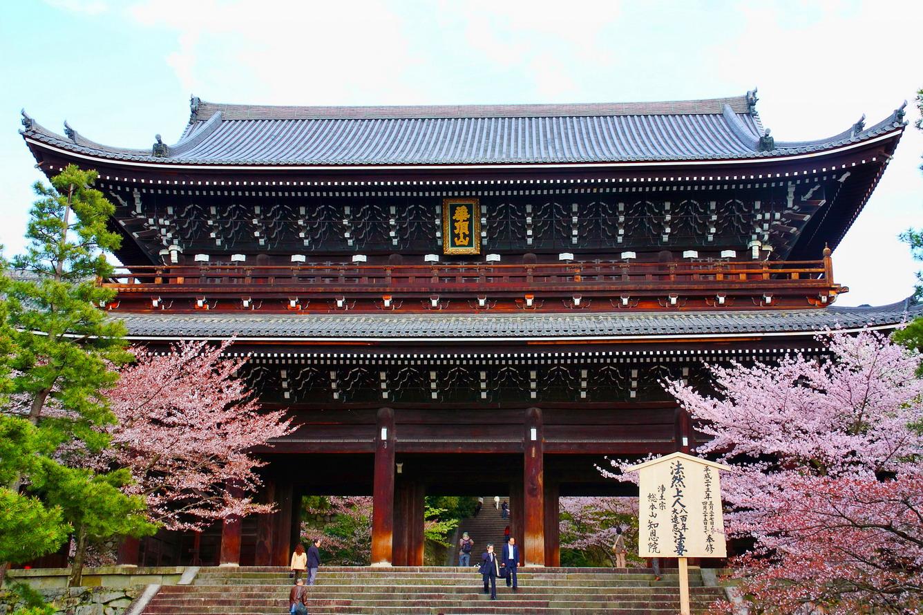 Đền Chion-in, Nhật Bản