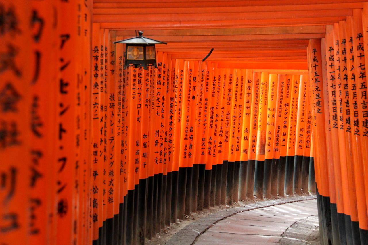 2. Fushimi Inari Shrine