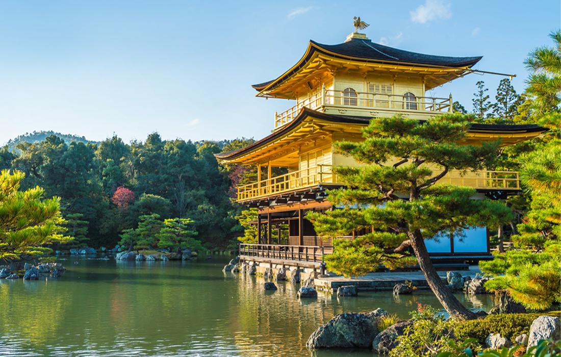 Kyoto, sắc thu ngàn năm tuổi