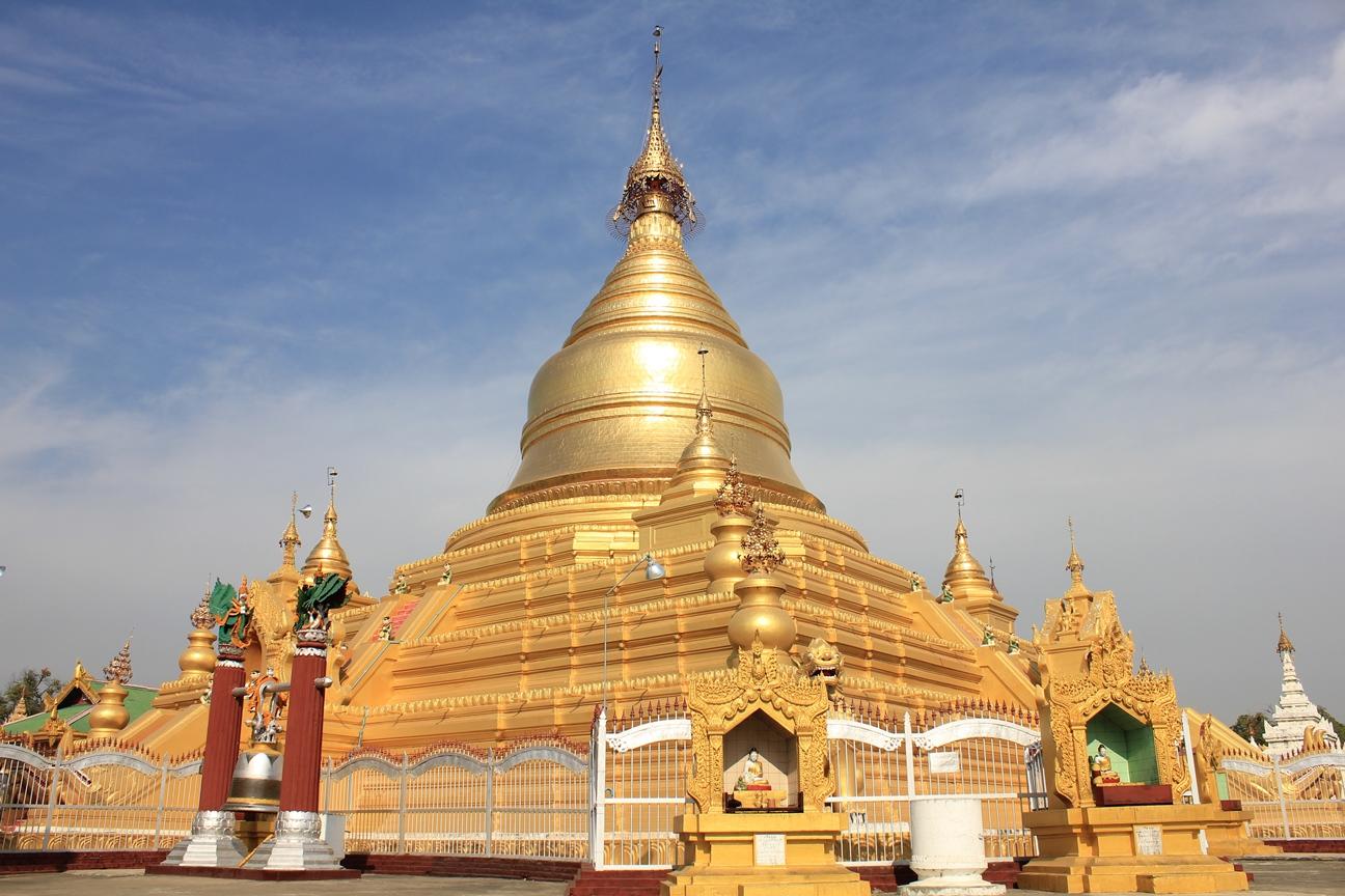 6. Kuthodaw Pagoda