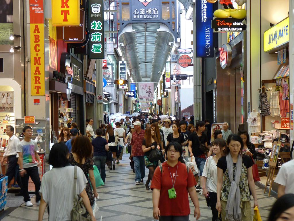 Shinsaibashi Suji Shopping Street