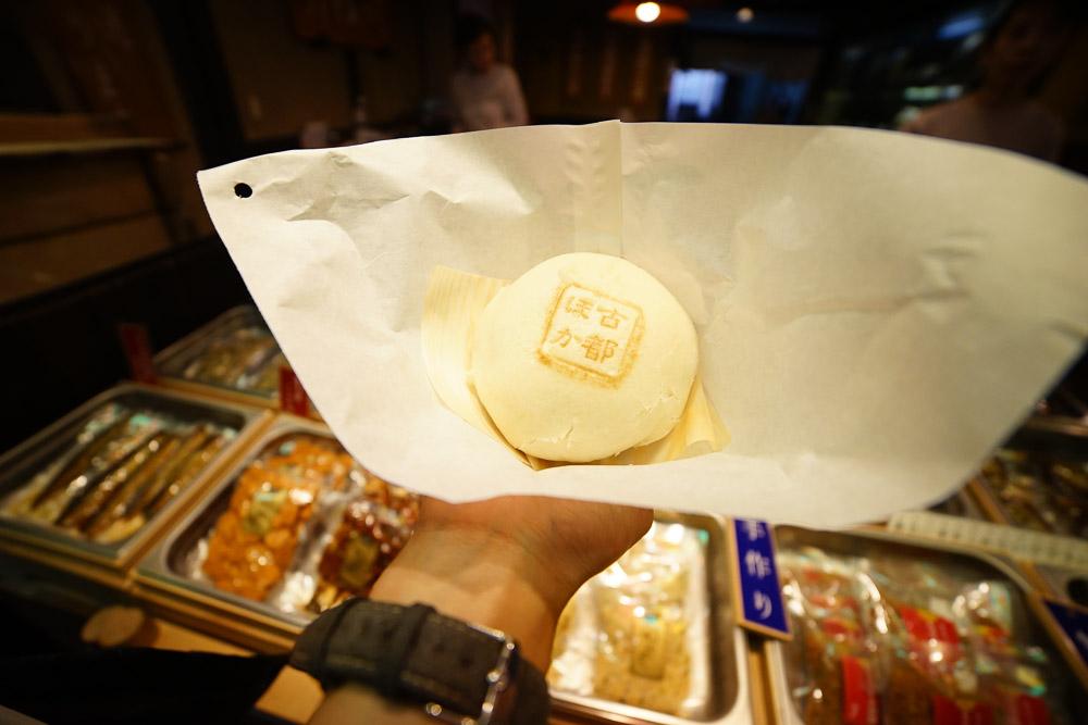 Ajidontsuki Kyoto-style Beef Manju Bun