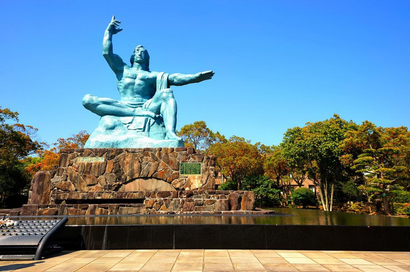 Tận hưởng hành trình Kyushu giá cực sốc