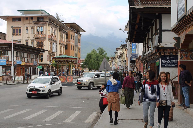 2. IT IS THE LARGEST CITY IN BHUTAN