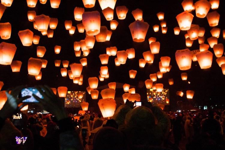 2. Pingxi Lantern Festival
