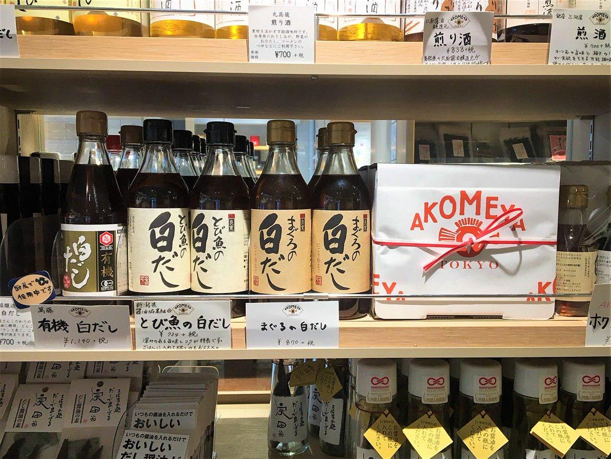 Gourmet shopping in Ginza and Nihombashi