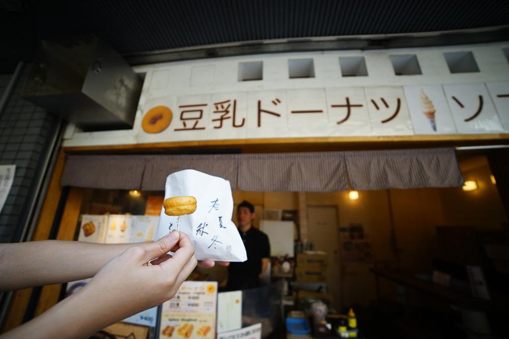Kyoto: Konnamonjya Soy Milk Donut