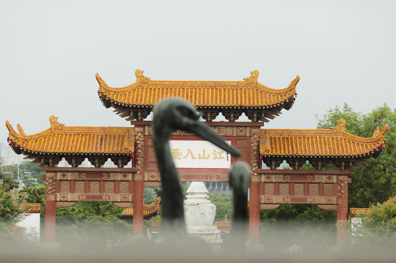 Vũ Hán - 'Chicago' phương Đông