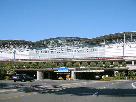 San Francisco Airport introduces yoga lounge