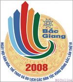 Tháng 12: Khai mạc Ngày hội Văn hoá - Thể thao và Du lịch vùng Đông Bắc 2008