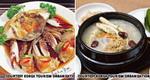 Những món ăn đặc sắc của người Hàn Quốc