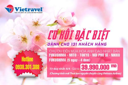Thể lệ chương trình hoàn tiền MasterCard cho tour charter Nhật Bản