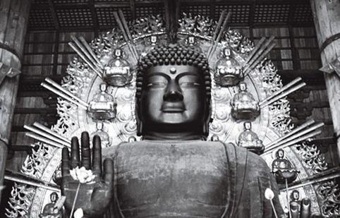 Nara: Where Japan Began