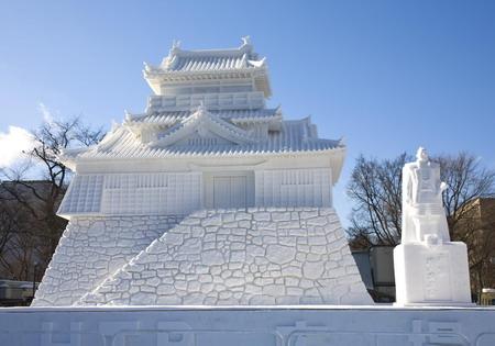 Nước Nhật tinh khôi với lễ hội tuyết trắng Sapporo