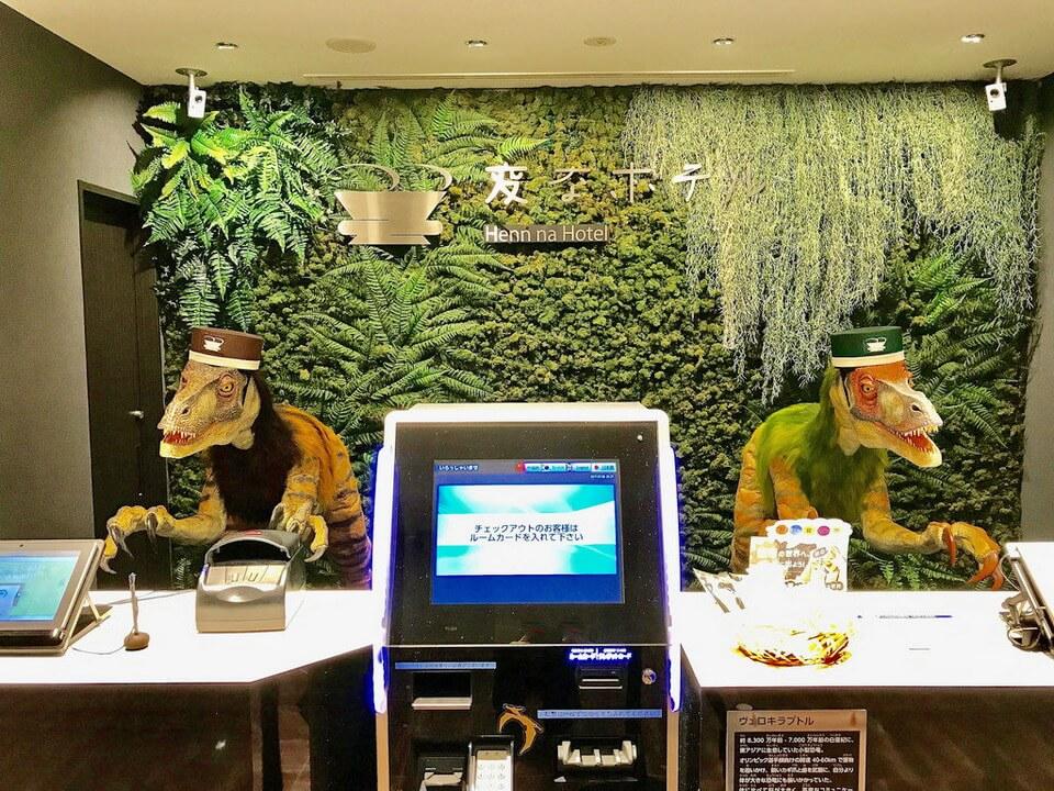 Khách sạn Robot – Điểm nhấn du lịch hấp dẫn của Xứ Phù Tang