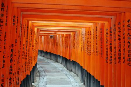 Từ Kyoto đến Seoul