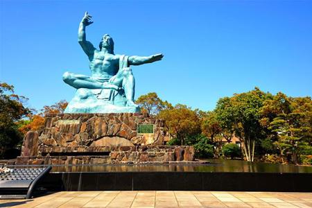 Trải nghiệm Kyushu chỉ với 29,99 triệu