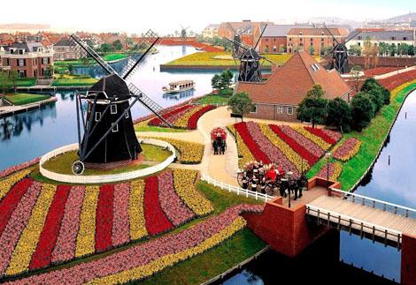 Thị trấn Hà Lan trên đất Nhật