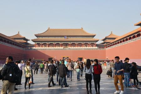 Bắc Kinh bình yên mùa thay lá